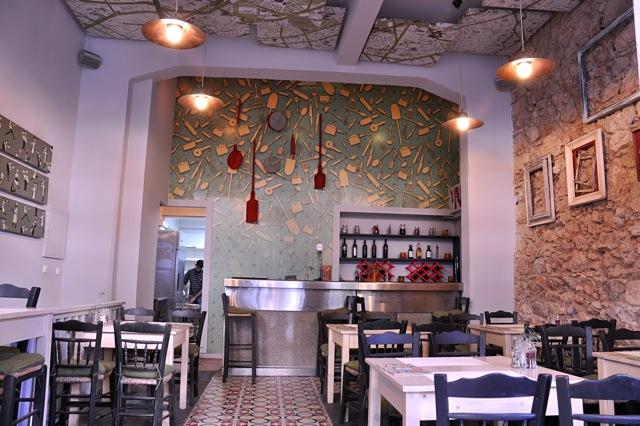 Εστιατορίου: ιταλική κουζίνα