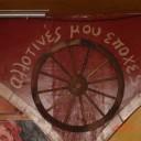 Φωτογραφία εστιατορίου ΑΛΛΟΤΙΝΕΣ ΜΟΥ ΕΠΟΧΕΣ