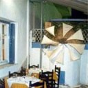 Φωτογραφία εστιατορίου ΑΓΟΝΗ ΓΡΑΜΜΗ