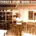 Φωτογραφία εστιατορίου GEORGE'S STEAK HOUSE - ΜΠΙΦΤΕΚΟΥΠΟΛΗ