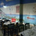 Φωτογραφία εστιατορίου ΣΑΡΩΝΙΚΟΣ (ΕΛΛΗΝΙΚΟ)
