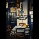 Φωτογραφία εστιατορίου ΨΑΡΙΣΤΟΝ