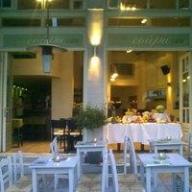 Φωτογραφία εστιατορίου COUPA