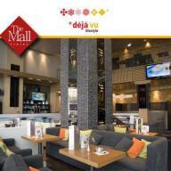 Φωτογραφία εστιατορίου DEJA VU (ΜΑΡΟΥΣΙ)