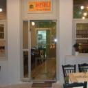 Φωτογραφία εστιατορίου MYSTIC PIZZA & PASTA (ΚΟΥΚΑΚΙ)