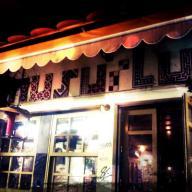 Φωτογραφία εστιατορίου MUSURLU