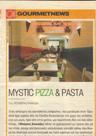MYSTIC PIZZA & PASTA (ΚΟΥΚΑΚΙ) Κουκάκι