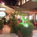 Φωτογραφία εστιατορίου L. DRAFT BEER STREET