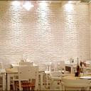 Φωτογραφία εστιατορίου ΑΡΙΣΜΑΡΙ