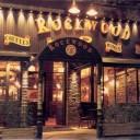 Φωτογραφία εστιατορίου ROCKWOOD