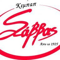Φωτογραφία εστιατορίου ΣΑΒΒΑΣ (ΕΞΑΡΧΕΙΑ)